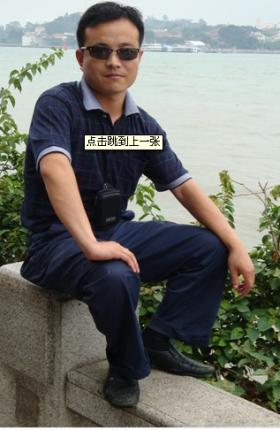 成熟男人资料照片_陕西咸阳征婚交友